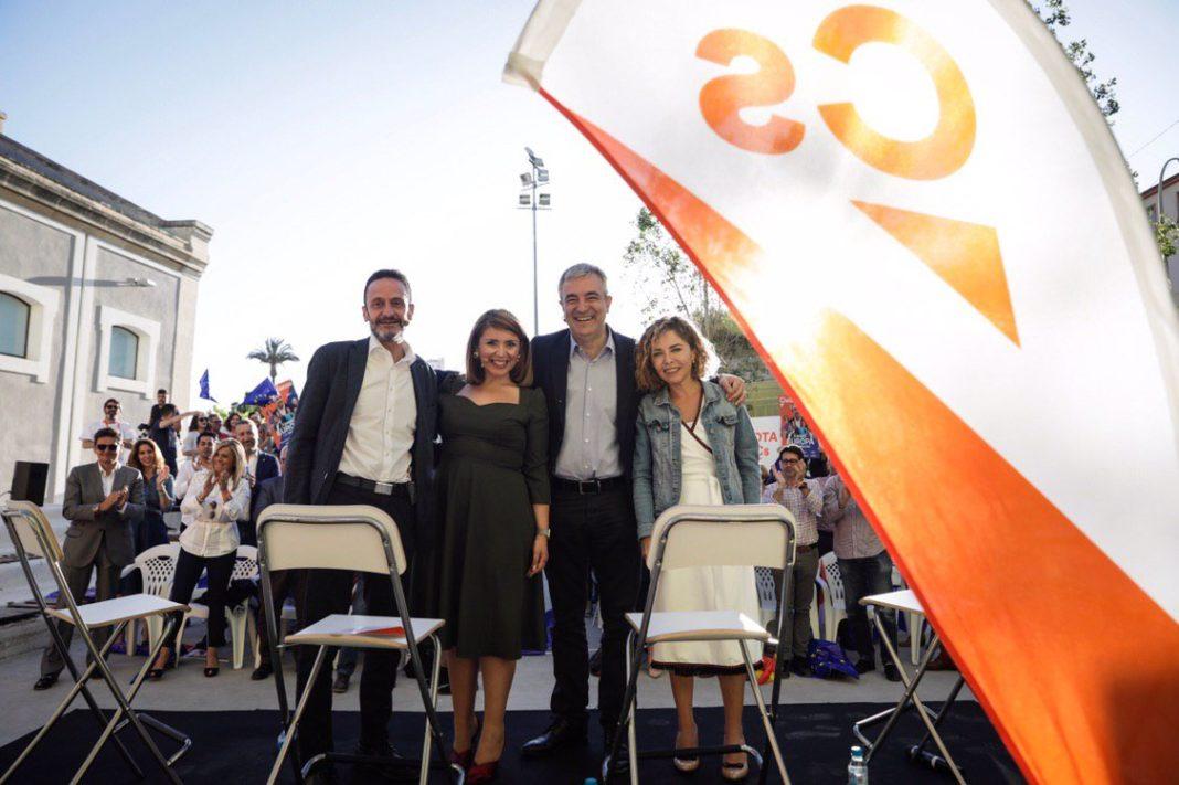 Bal, Sánchez, Garicano y Martín en el mitin de Ciudadanos en Las Cigarreras / Cs Alicante