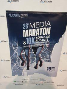 Cartel de la Media Maratón de Aguas de Alicante 2020 / Alejandro Ferrer